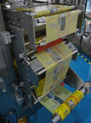 VFFS-printing film